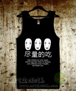 No Face Eat Whatever Unisex Adult Tank Top