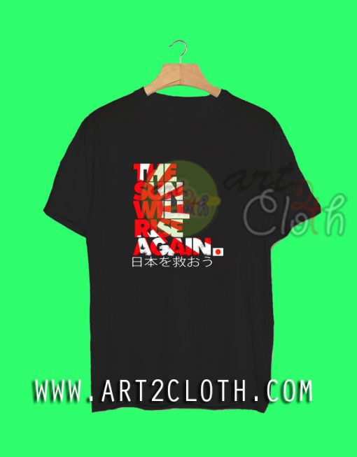 Japanese Earthquake Relief T-Shirt